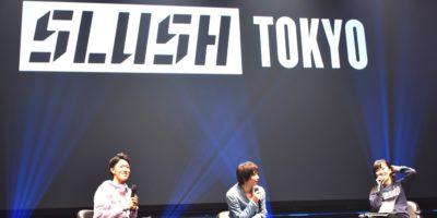 Slush Tokyo 2019 現地レポート