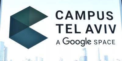 イスラエル Google CAMPUS TEL AVIVに潜入!!