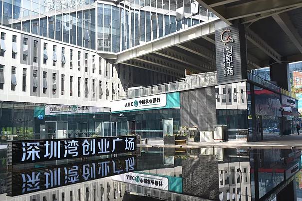 中国版シリコンバレー深センを緊急調査!