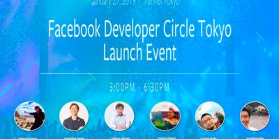 Facebook Developer Circle Tokyo Launch !!