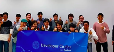 Developer Circle Osaka Vol.7「MR特集」!!