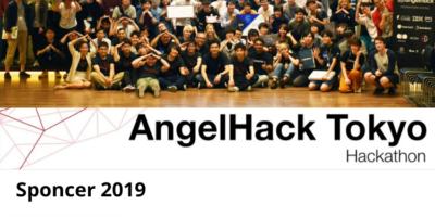 AngelHack Tokyo 2019 開催!