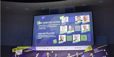 ロシア最大のイベント Open Innovations Forumに潜入!!