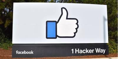 Facebook本社に潜入!