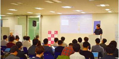 Developer Circle Osaka Vol 1 開催!!