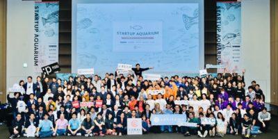 日本最大のスタートアップキャリアイベント STARTUP AQUARIUM 参加レポート