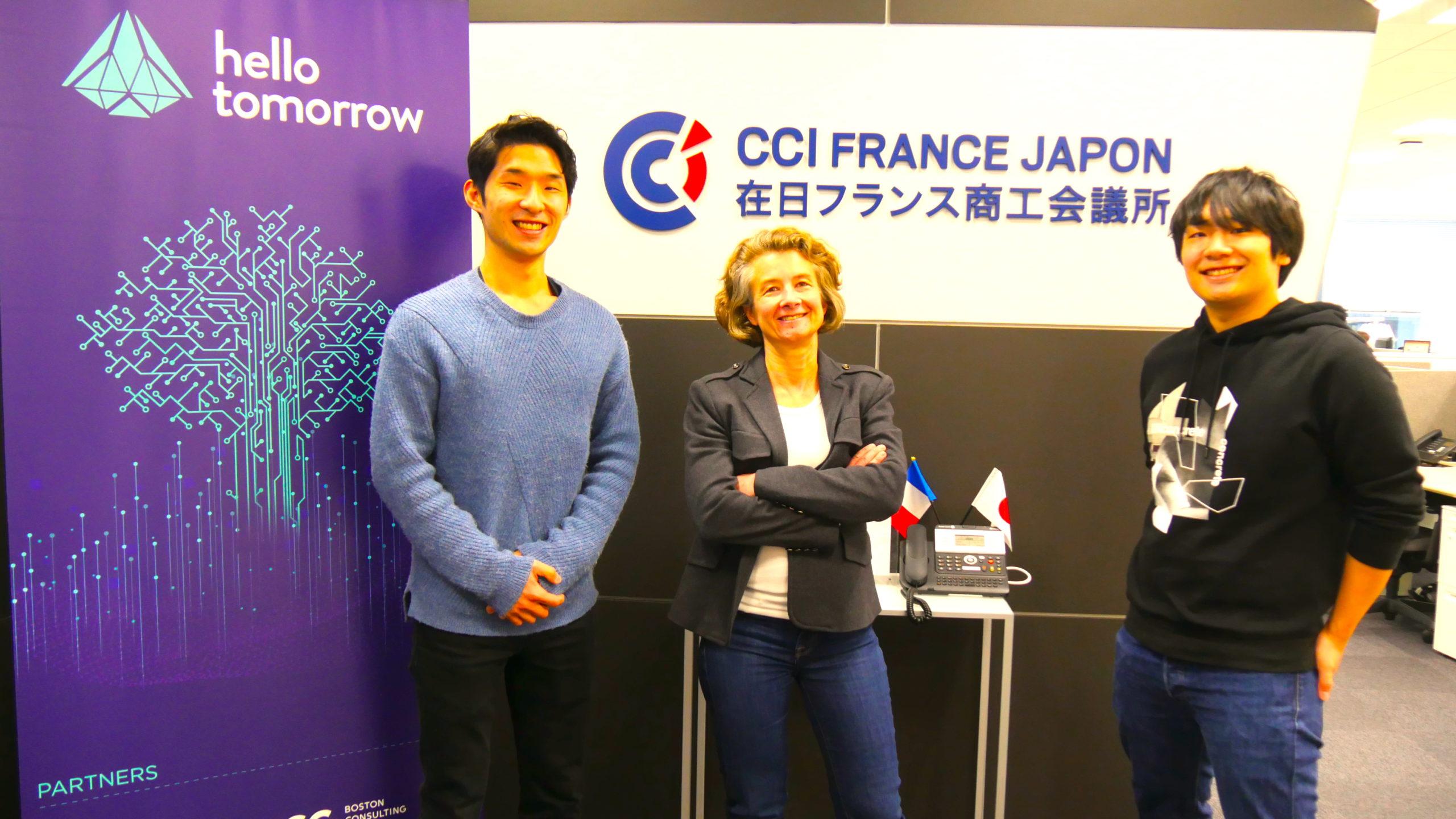 Hello Tomorrow JapanのEcosystem Partnerに就任しました