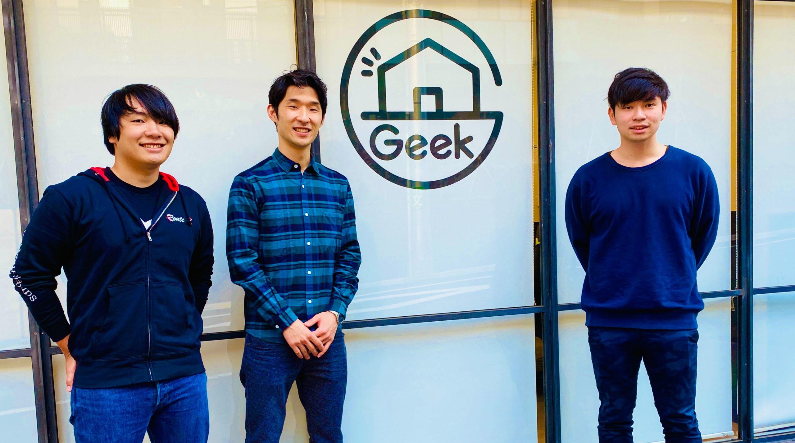 GeekSalonとRouteXがパートナーシップを締結
