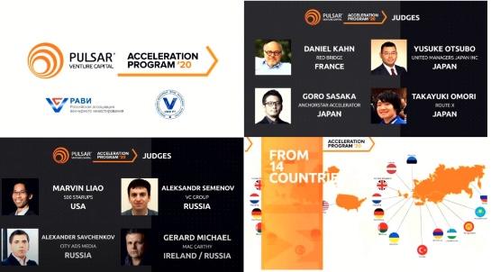 ロシアのVC主催 PULSAR ACCELERATIONに審査員として参加