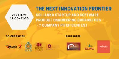 「次なるイノベーション・フロンティア」スリランカ・スタートアップ + ソフトウェア開発7社ピッチコンテストイベントレポート