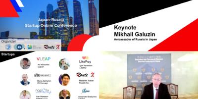ロシア大使館後援Japan-Russia Startup Online Conference Event Report