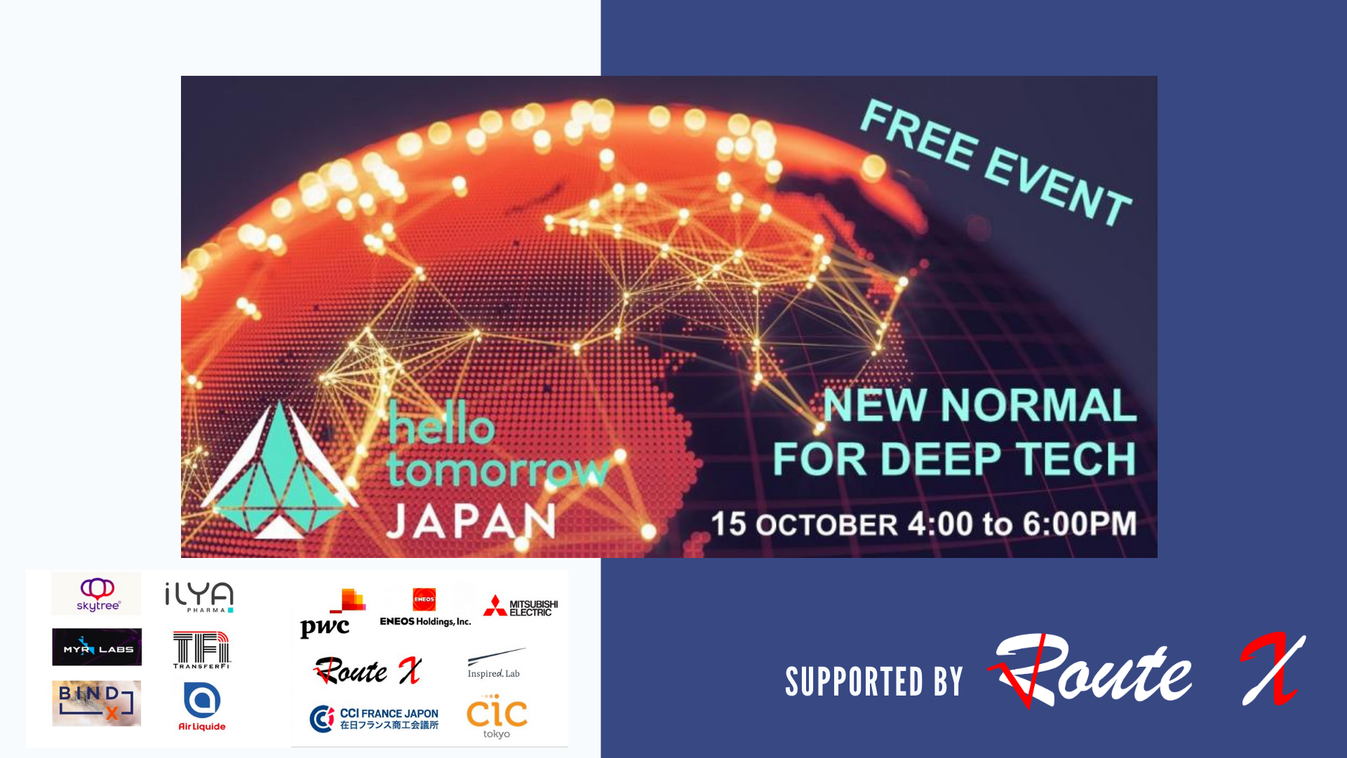 """10月15日開催Hello Tomorrow Japan""""New Normal for Deep-Tech""""オンラインイベントレポート"""