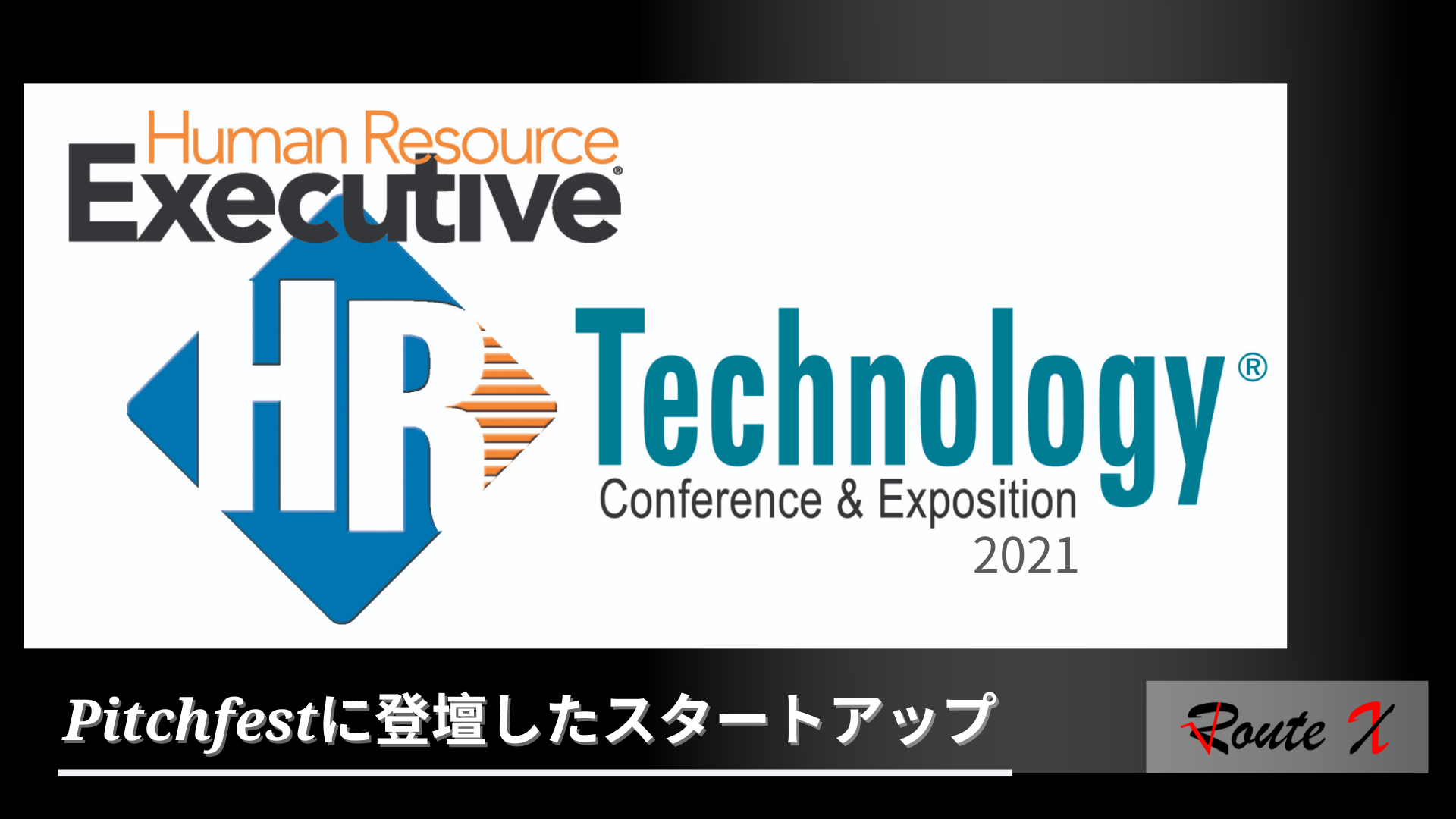 HR Technology Conference & Expo 2021 Pitchfestに登壇したスタートアップ